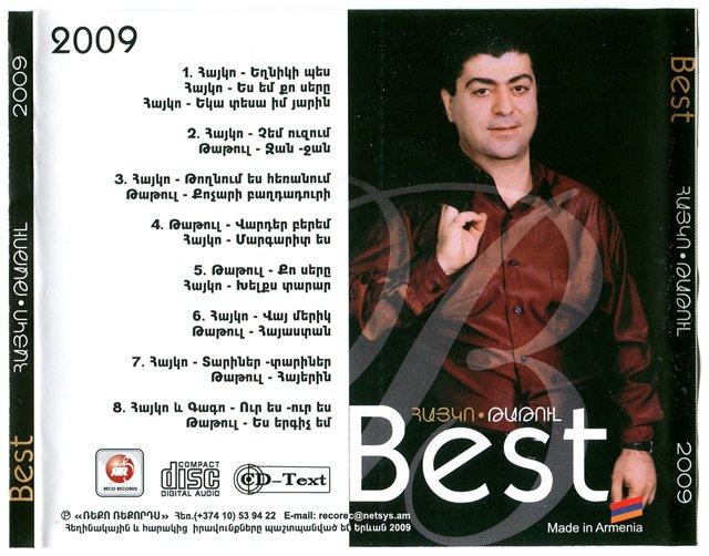 Hayko tatul best 2009